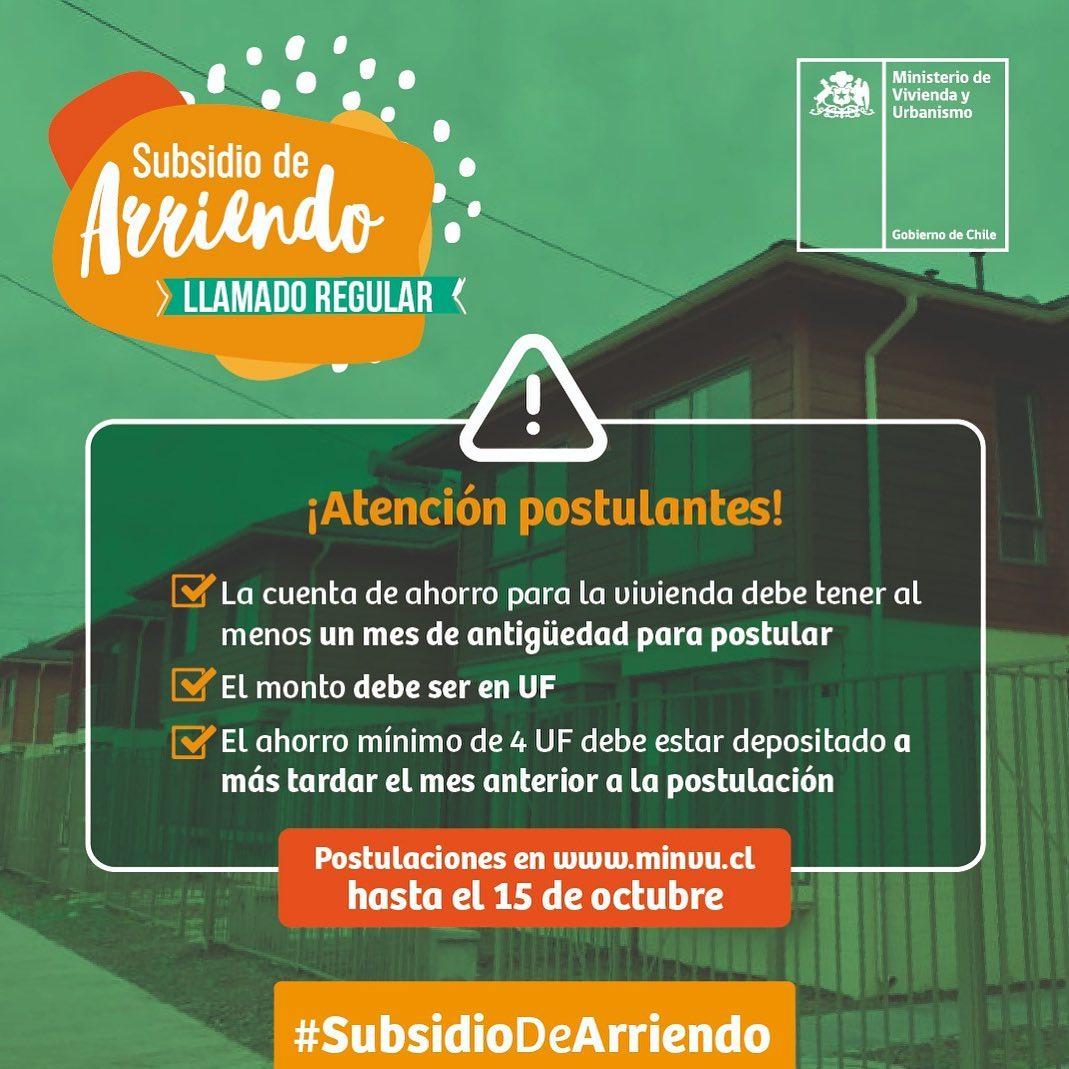 ¿Postularás al #SubsidioDeArriendo regular? 🏡 ¡Presta atención!☝