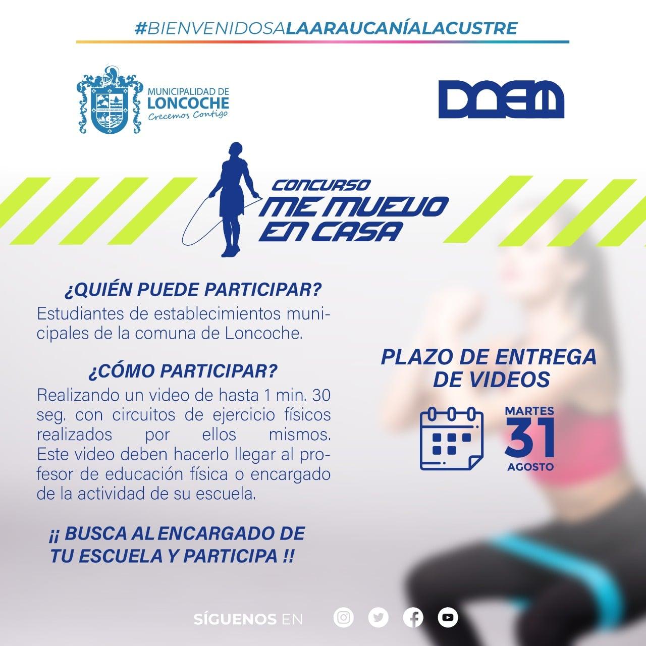 Estás buscando realizar alguna actividad física? te invitamos a participar activamente desde tu hogar en el siguiente concurso!!! 🦹♂️🤸♂️🤸
