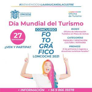 LONCOCHE TE INVITA A PARTICIPAR DE CONCURSO FOTOGRÁFICO.